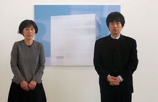 SANAA Sejima + Nishizawa projects (541 images)