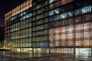 Institut du Monde Arabe (18 images)