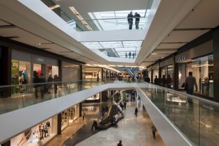 Marmara Shopping Mall (33 images)
