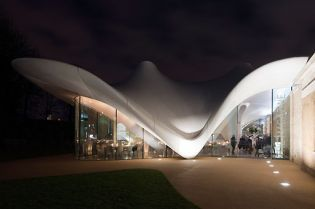 Serpentine Sackler Gallery London (56 images)