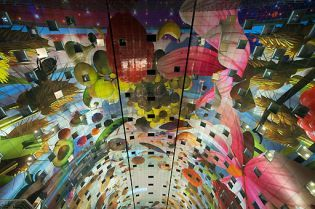 Markthal Rotterdam (images)