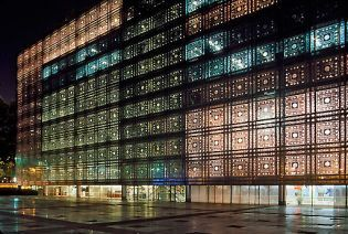 Institut du Monde Arabe (images)