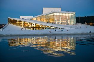 Norwegian National Opera House (images)
