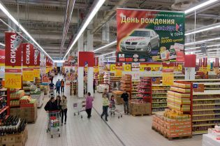 supermarkets in Moscow (images)
